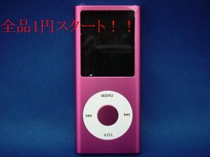 大画面「1.8インチ」液晶搭載! 多機能で大容量の4GB! Multimedia Player FMラジオ機能動!画再生機能マルチメディアプレーヤー MP4プレーヤーピンク