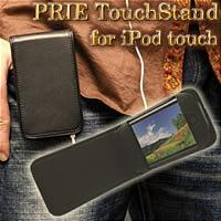 PRIE TouchStand(タッチスタンド) for iPod touch
