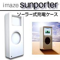 sunporter for iPod nano